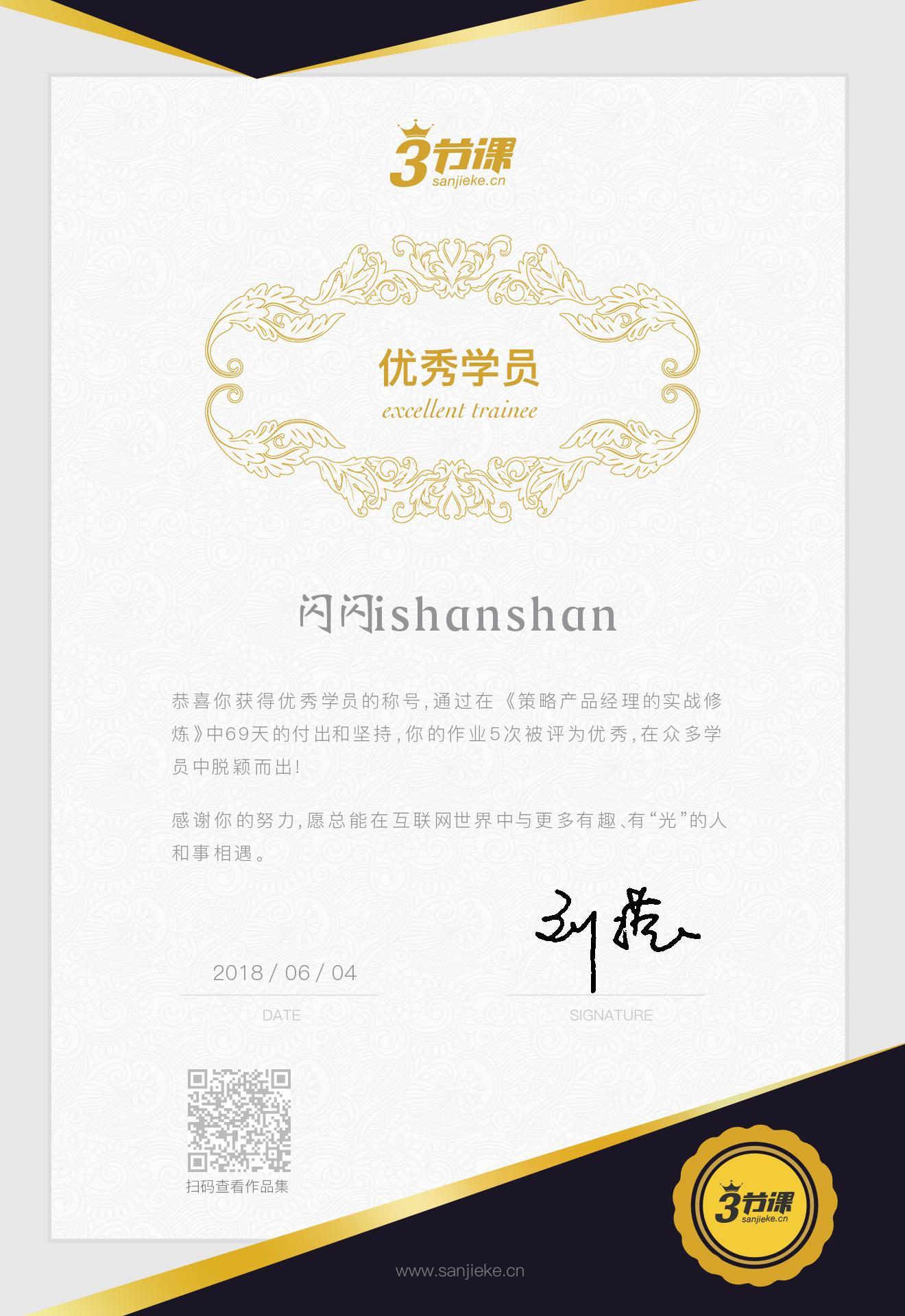 coursespm-certificate.png